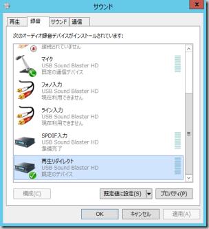 20141124_sb_sbx_redirect_1