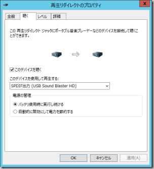 20141124_sb_sbx_redirect_2