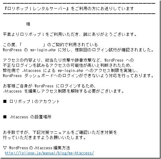 20141231_lolipop_wp