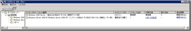 rd_license